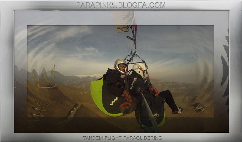 عکس های پرواز تفریحی پاراگلایدر بانوان