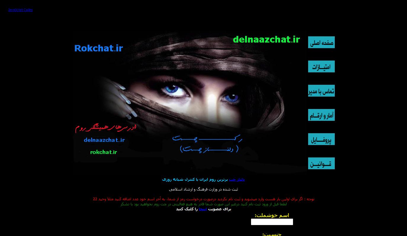 http://www.uplooder.net/img/image/70/1cf48d57d0d408e87f1acd131e9455c7/Screen_Shot_2014-08-04_at_03.06.01.png