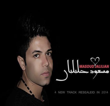 Masoud Jalilian - 4 New Track