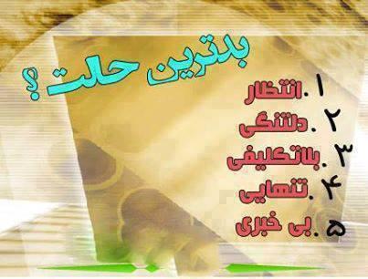 575274_148939111982382_1773259155_n.jpg