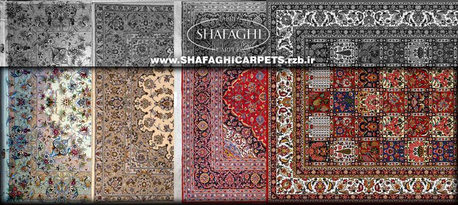 http://www.uplooder.net/img/image/70/d3194984bfdde03dc8332fd800011c77/shafaghcarpets-rzb.jpg
