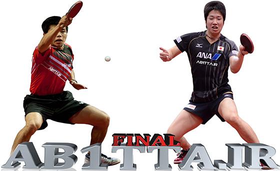 دانلود بازی فینال جان میزوتانی در برایر چانگ چین یو آن در رقابتهای تایوان 2014