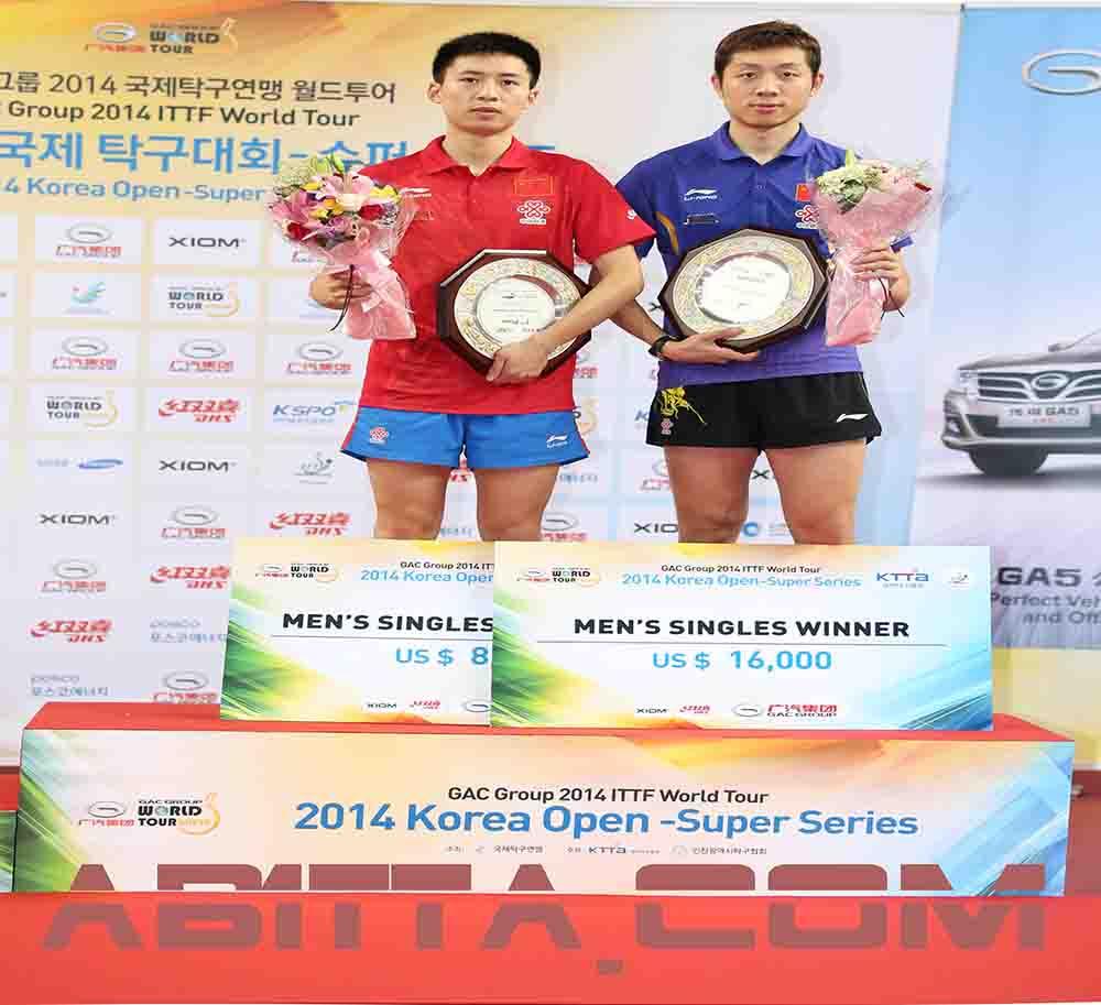 دانلود بازی فینال اوپن کره 2014 با کیفیت HD