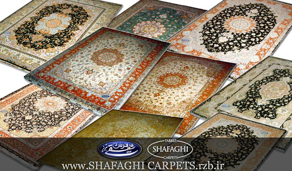 فروشگاه و تولیدی فرش و تابلو فرش شفقی اصل تبریز فرش shafaghi tabriz