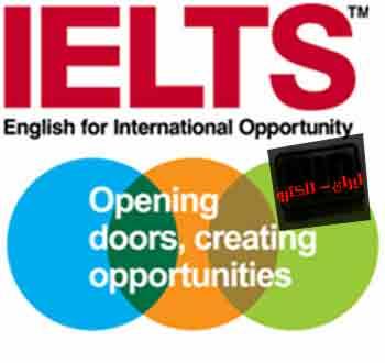 دانلود کاملترین مجموعه آموزشی IELTS از ایران الکترو