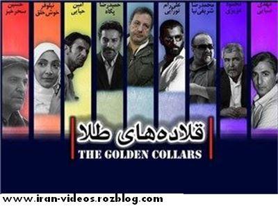 ایران ویدئو