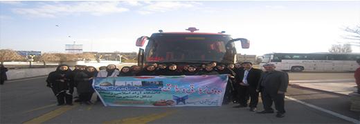 برگزاری اردوی زیارتی،سیاحتی قم-کاشان