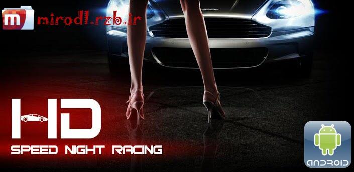 دانلود بازی ماشینی سه بعدی سرعت در شب Speed Night v1.2.1