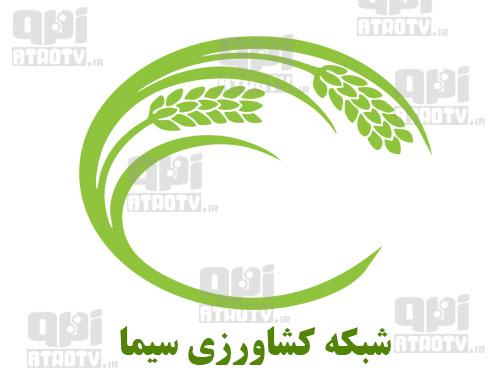 شبکه کشاورزی