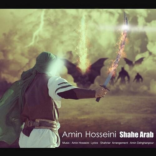 http://www.uplooder.net/img/image/76/38f93559a1cebe2813f954e14cda2385/Amin-Hosseini---Shahe-Arab.jpg