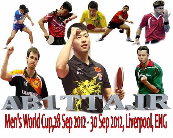 دانلود بازیهای حساس جام جهانی 2012 لیورپول