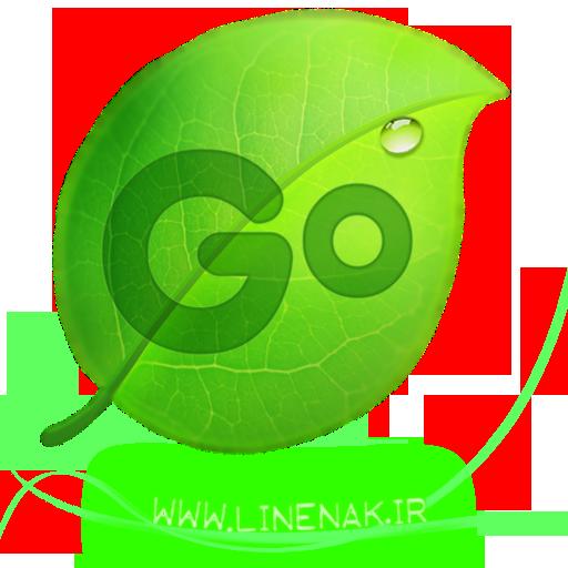 دانلود GO Keyboard 2.25 – صفحه کلید کامل و فارسی گو کیبورد اندروید