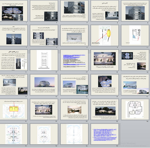 تحلیل طراحی ساختمان سبک استودیو معماری ۳۱۴