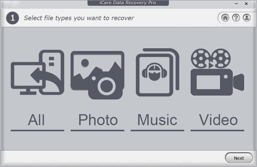 نرم افزار ریکاوری iCare