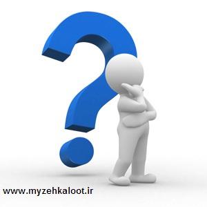 چه مطالبی رو باید بنویسیم که بازدید وبلاگمون بره بالا؟