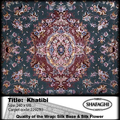 تابلو فرش دستباف شفقی