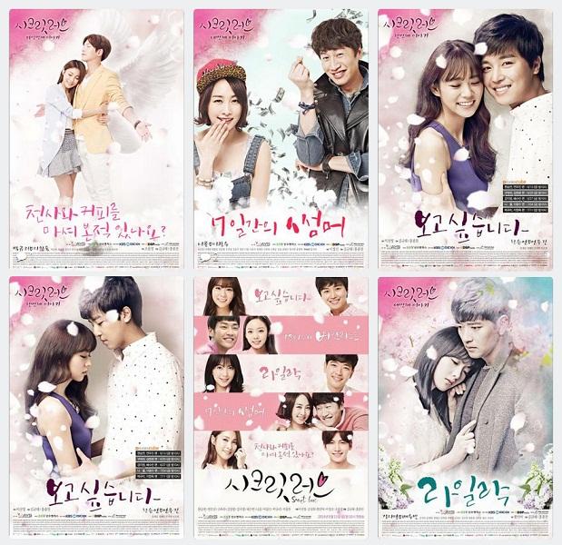مینی سریال كره ای عشق مخفی کارا - KARA Secret Love (کامل)