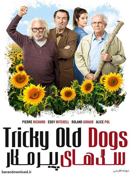 https://www.uplooder.net/img/image/8/e20ccda1e0151508a3aaee5b21d9d54a/Tricky-Old-Dogs-2018.jpg