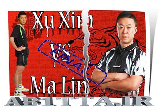 دانلود بازی فینال سوپر لیگ چین 2011 بین مالین و ژو ژین