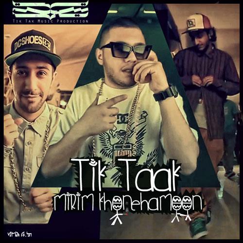 دانلود موزیک جدید گروه تیک تاک