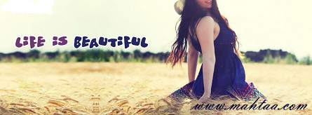 [تصویر:  itm_beautiful-happy-girl.jpg]
