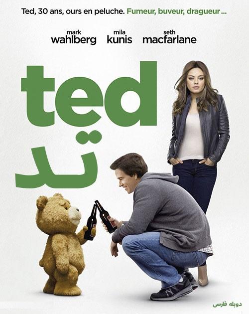 https://www.uplooder.net/img/image/84/007eb6dea03722496ea7b75cd17ebf90/Ted-2012.jpg