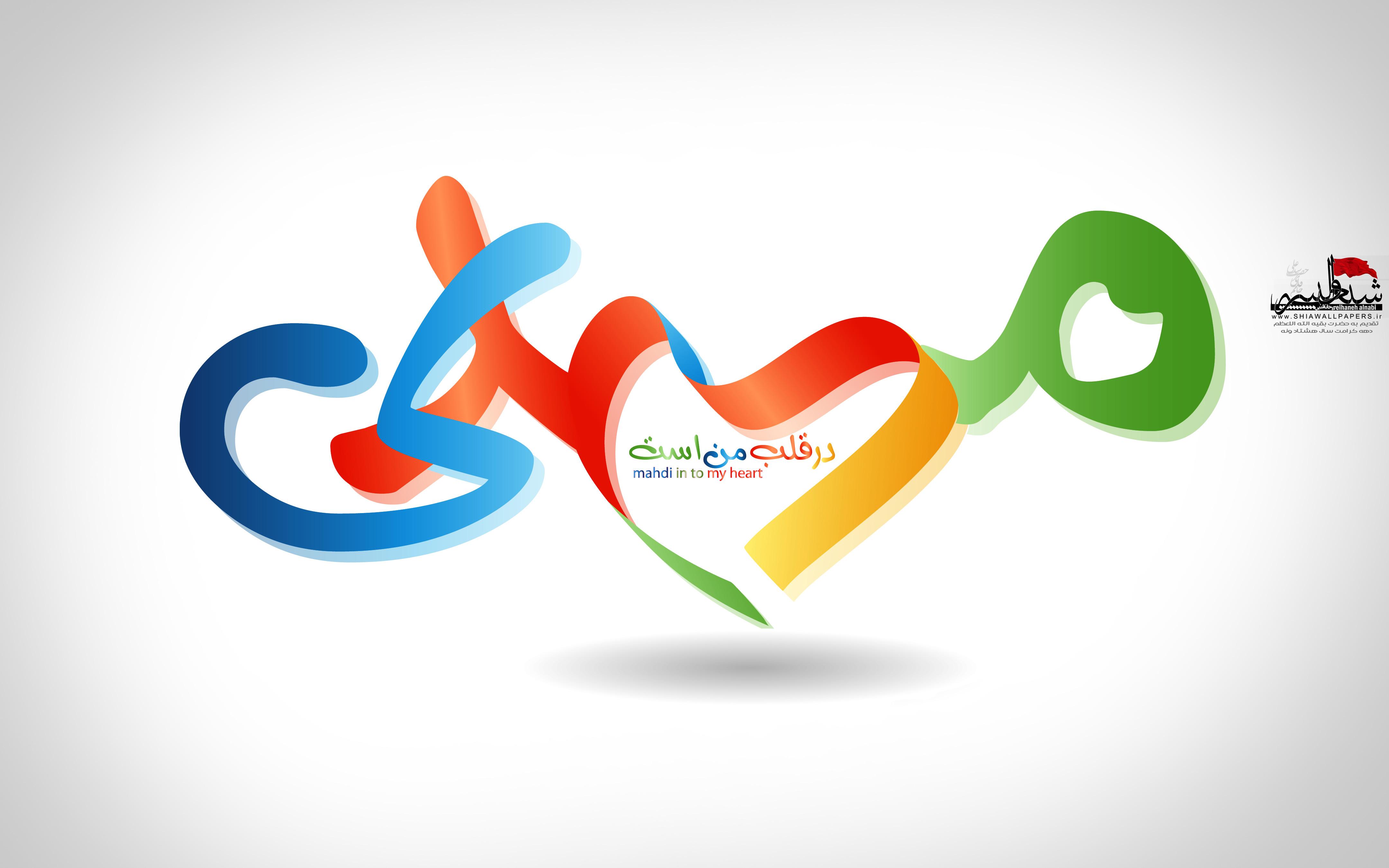 عکس پروفایل روز پرستار harfetaze com