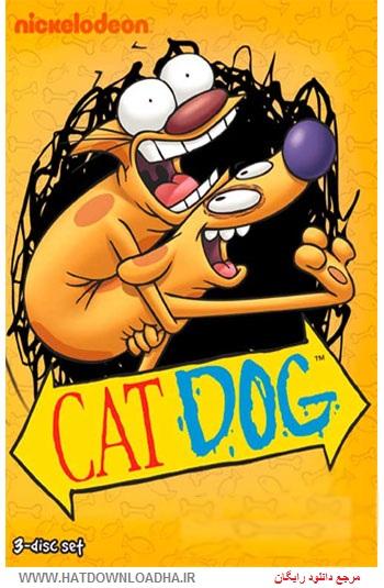 Catdog Double farsi دانلود دوبله فارسی سریال کارتونی گربه سگ CatDog