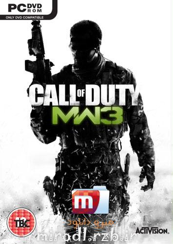 دانلود بازی Call of Duty Modern Warfare 3 - ندای وظیفه 8 - جنگهای مدرن 3