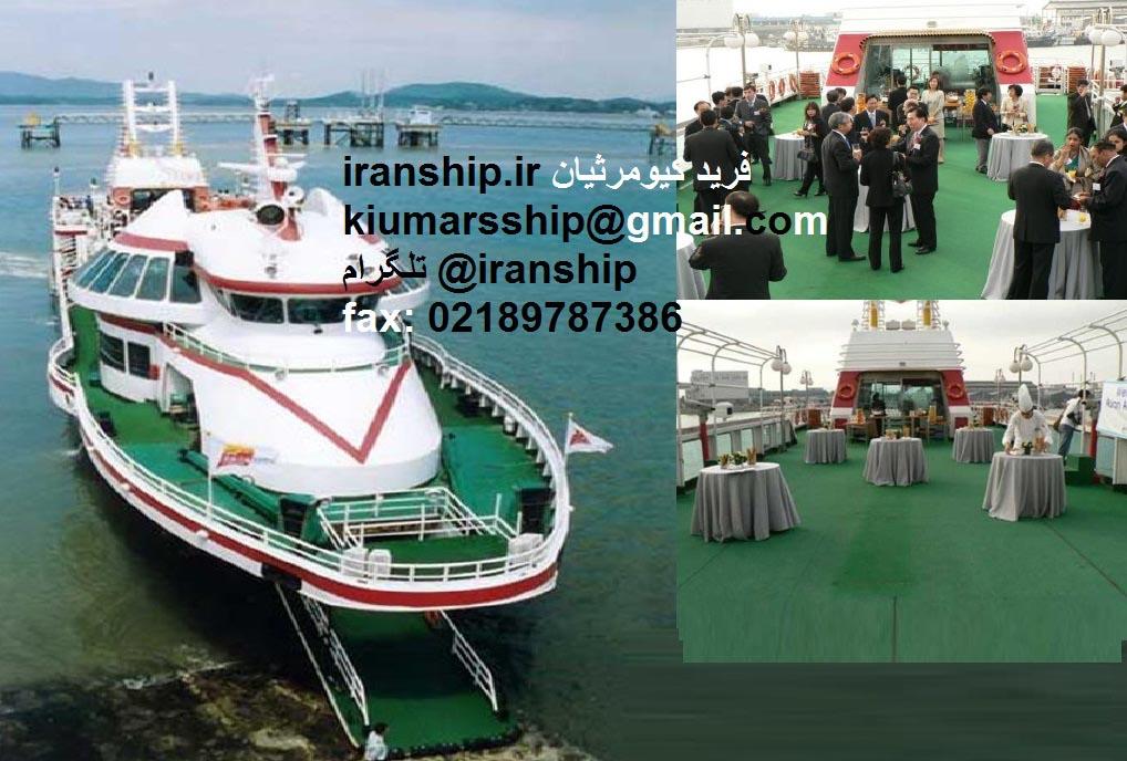 فروش کشتی رستوران دریایی