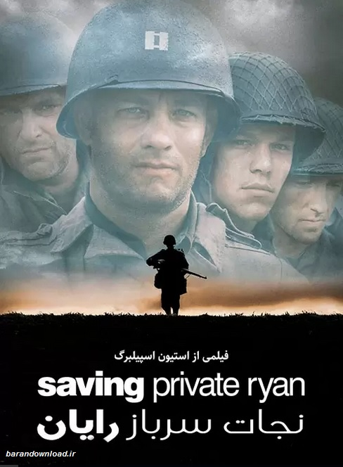 https://www.uplooder.net/img/image/87/ff3335abd308d10d4045b16163d2b80a/Saving-Private-Ryan-1998-BluRay.jpg