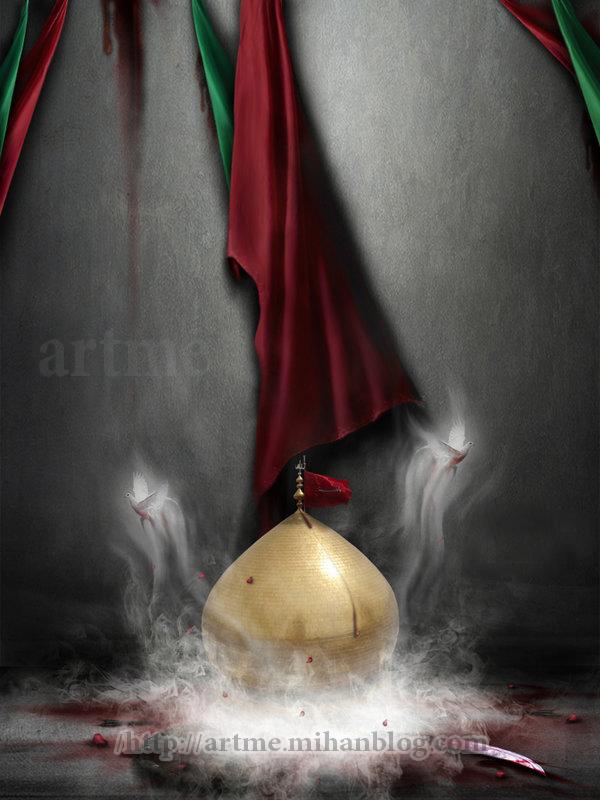 http://www.uplooder.net/img/image/89/8d07d0b0bd7fc196d36fa27da316b6b7/saied_al_shohada_by_p_r_o-d18a0sm.jpg