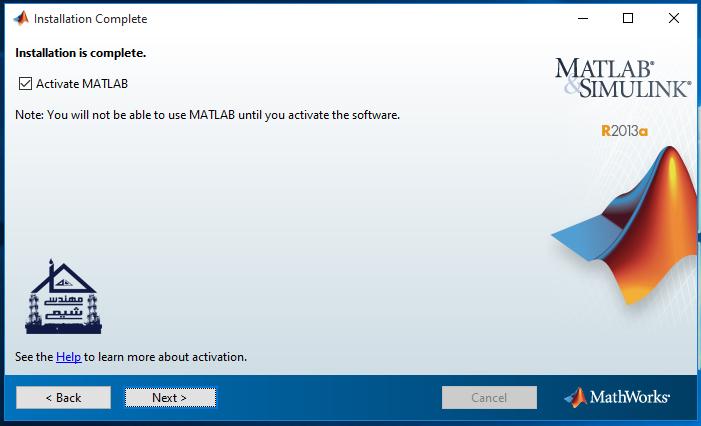 نصب نرم افزار Matlab