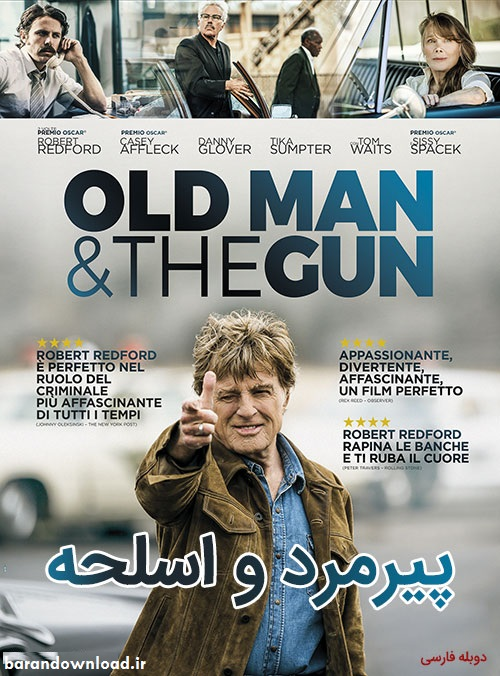 https://www.uplooder.net/img/image/9/2e94f677384e19249a25a99364a3a6b3/The-Old-Man-and-the-Gun-2018.jpg