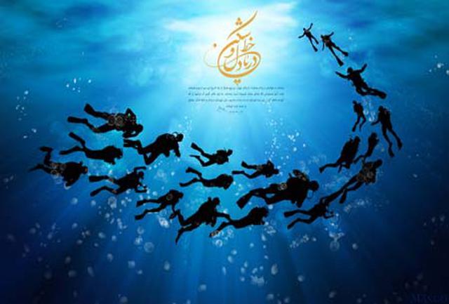 غواصان شهید در شهر زهکلوت