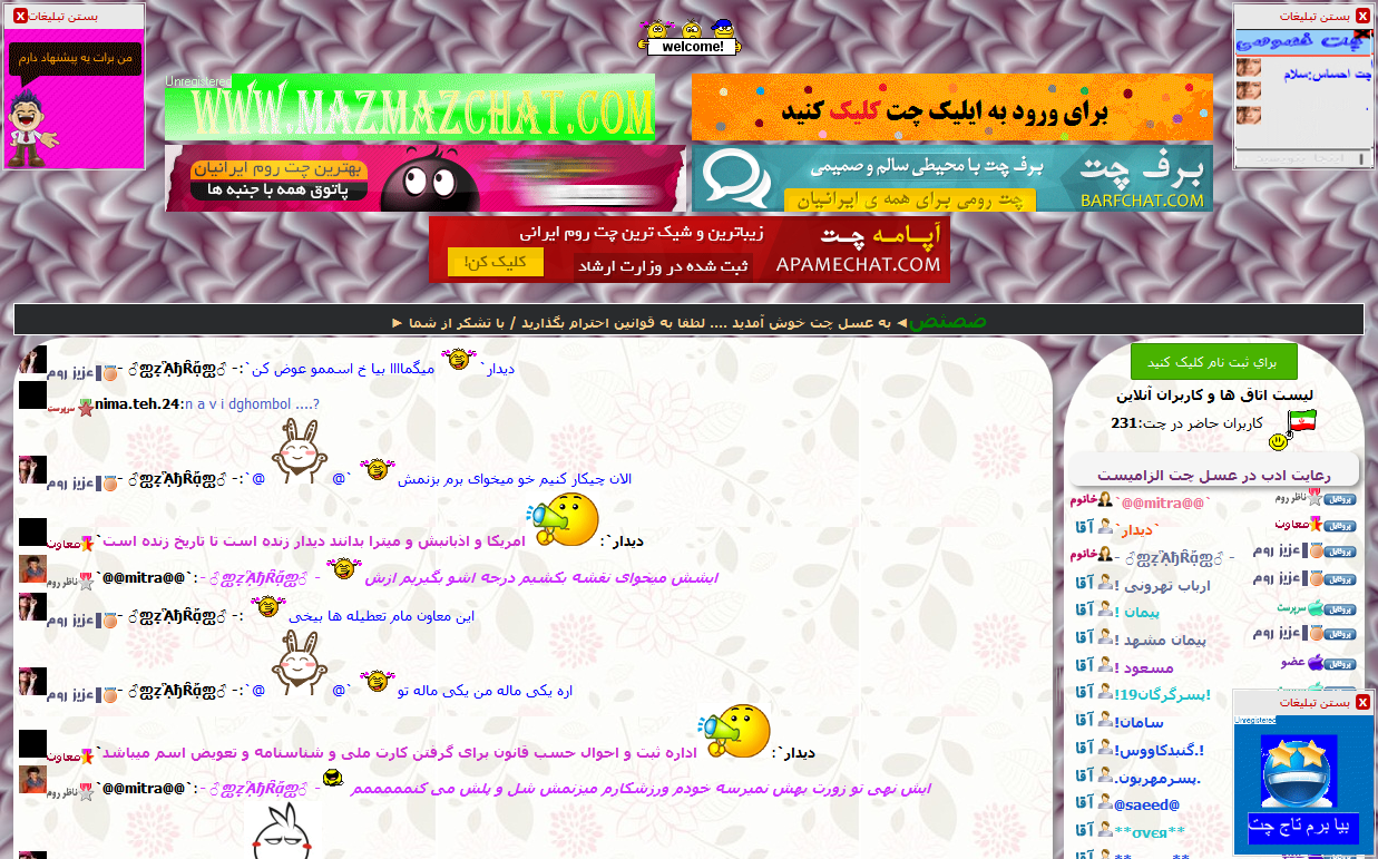 http://www.uplooder.net/img/image/9/568edd89e3f681538e6053b2c625bbf6/Screen_Shot_2014-08-07_at_07.04.19.png