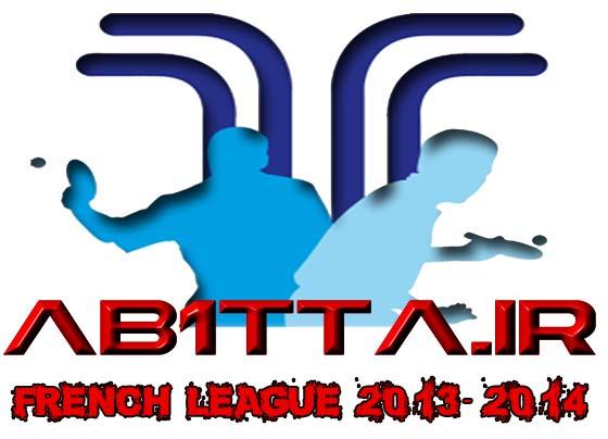 دانلود 9 بازی از لیگ فرانسه 2014-2013