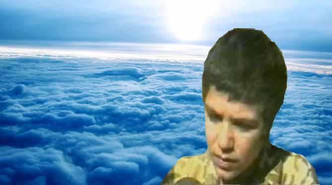 شهید مهرداد عزیز الهی