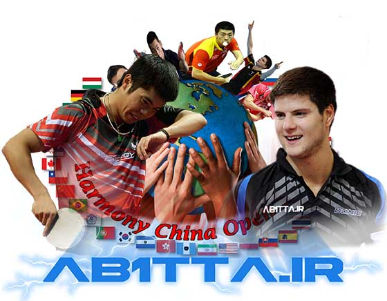 دانلود بازی چانگ چین یوآن و اوچاروف در یک چهارم نهایی اوپن هارمونی چین 2013