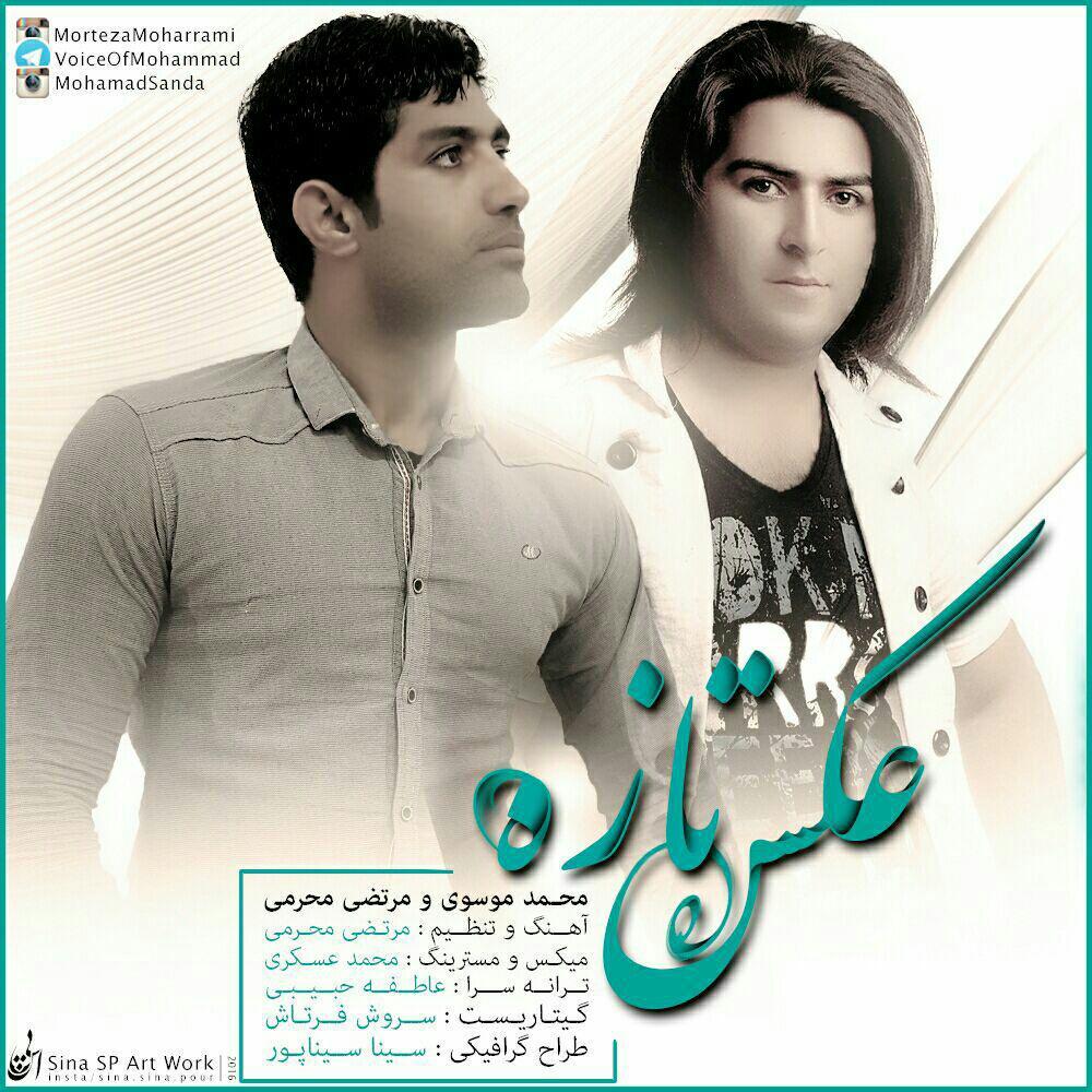 Mohammad Moosavi – Akse Tazeh (ft.Morteza Moharrami)