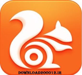 دانلود UC Browser 9.1 برای سیستم عامل سیمبین