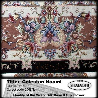 فروشگاه فرش دستباف شفقی تبریز shafaghi carpets