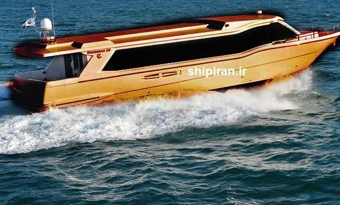 شناور مسافربری الومنیومی50 نفره