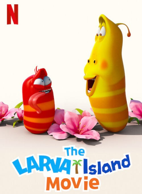 https://www.uplooder.net/img/image/91/dba4dc29e6afb2ca838431066240ce94/The-Larva-Island-Movie-2020.jpg