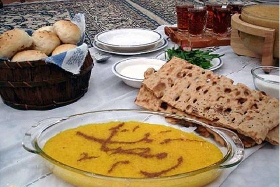عکس افطاری