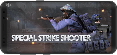 https://www.uplooder.net/img/image/92/44b3ecaff9e3ac9e9e3fbcfa10f718fb/Special.Strike.Shooter.cover-.jpg