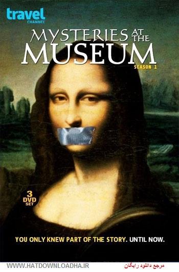 Mysteries.at.the.Museum.Cover دانلود فصل اول مستند رمز و راز در موزه   Mysteries at the Museum Season 1 2010