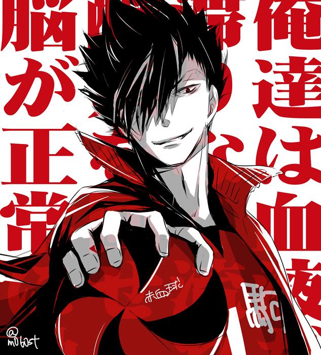 http://www.uplooder.net/img/image/92/903b05d5702f7d4d72c2edab34d405b6/Kuroo.Tetsurou.full.1748113.jpg