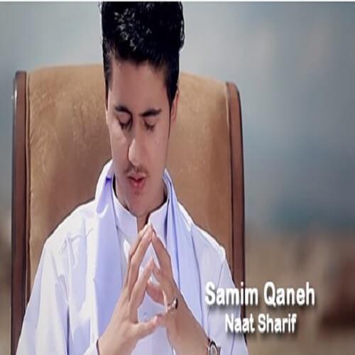 http://www.uplooder.net/img/image/92/ff3f4a9dafad7bc364b89e693f69516f/Samim-Qaneh---Naat-Sharif.jpg