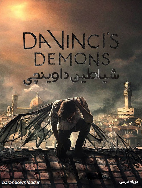 https://www.uplooder.net/img/image/93/2bafc276c242081d7aee9d194f7a80f3/Da-Vincis-Demons-TV-Series.jpg